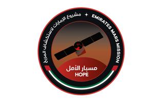 UAE-Mars-Mission_320X200.png
